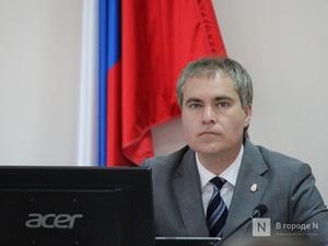Мэр Нижнего Новгорода объяснит срыв сроков реализации нацпроектов и неисполнение бюджета