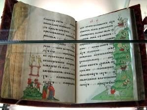 Псалтырь XVIII века похитили у городецкой пенсионерки