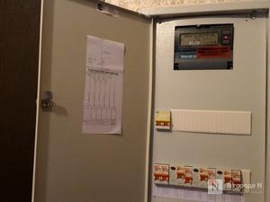 Тарифы на электроэнергию в Нижегородской области повысятся с 1 июля