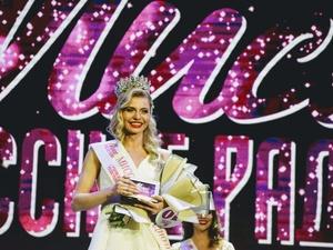 «Мисс Русское радио» выбрали в Нижнем Новгороде