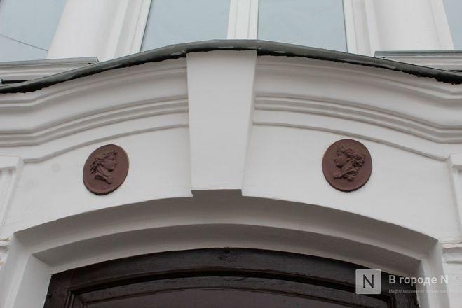 Новые «лица» исторических зданий: как преображаются старинные дома к 800-летию Нижнего Новгорода - фото 18