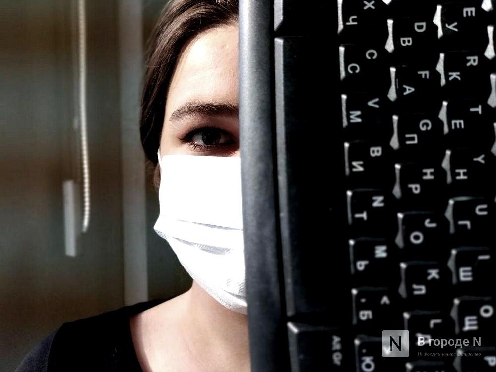 «Прикрываемся тем, что маски не медицинские»: нижегородские бизнесмены раскрыли хитрости торговли запрещенным товаром - фото 1