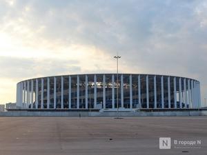 Нижегородцы поделились впечатлениями после посещения нового стадиона на Стрелке