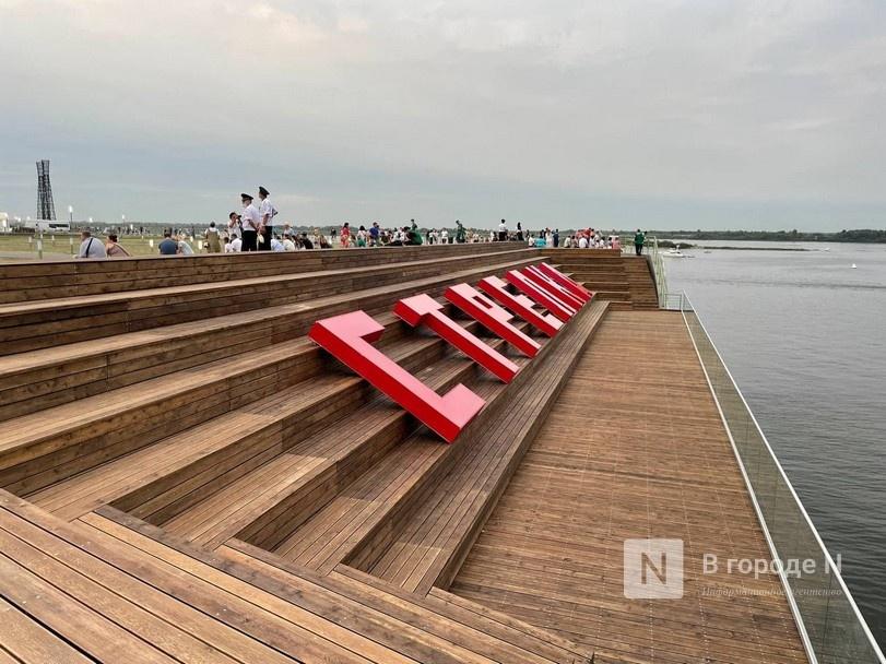 Благоустройство к 800-летию Нижнего Новгорода продолжается на семи объектах - фото 1