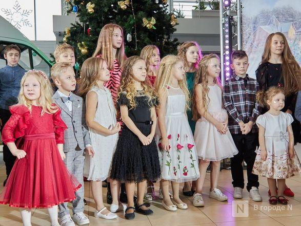 «Луидор» устроил новогоднее гулянье для сотен нижегородцев и их детей - фото 15