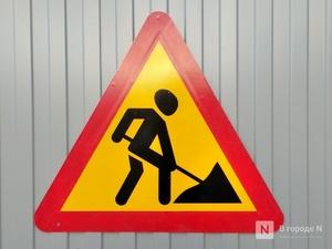 Улицу Головнина будут частично перекрывать до 10 сентября