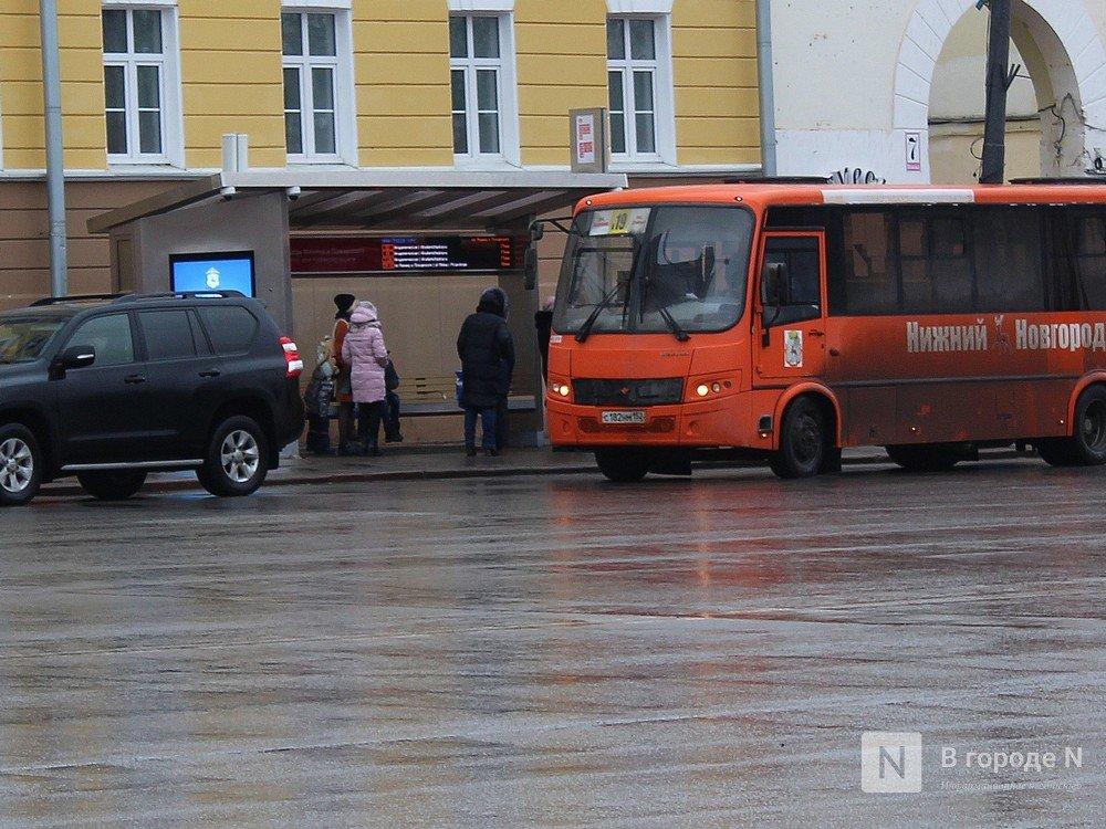 134 «умные» остановки смонтировали в Нижнем Новгороде - фото 1