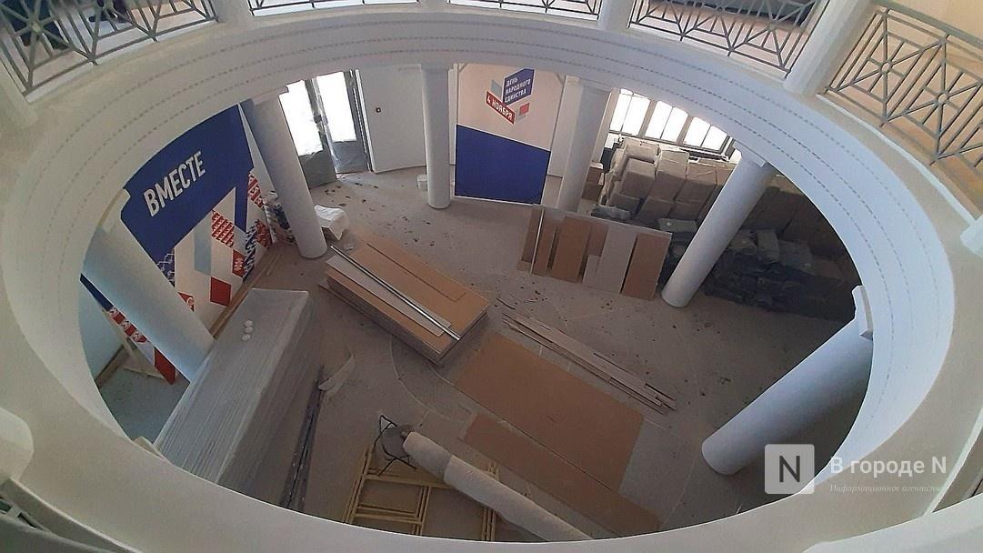 Как идет обновление центра культуры «Рекорд» в Нижнем Новгороде - фото 7