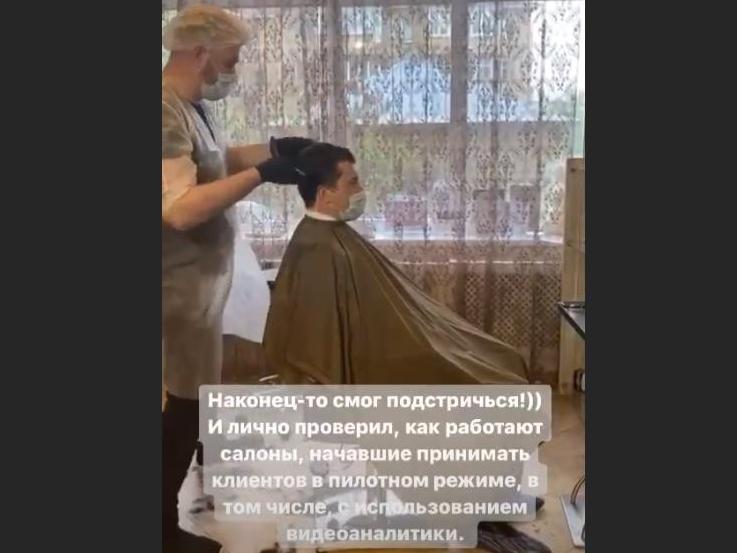 Глеб Никитин на себе проверил работу открывшихся в условиях самоизоляции парикмахерских - фото 1