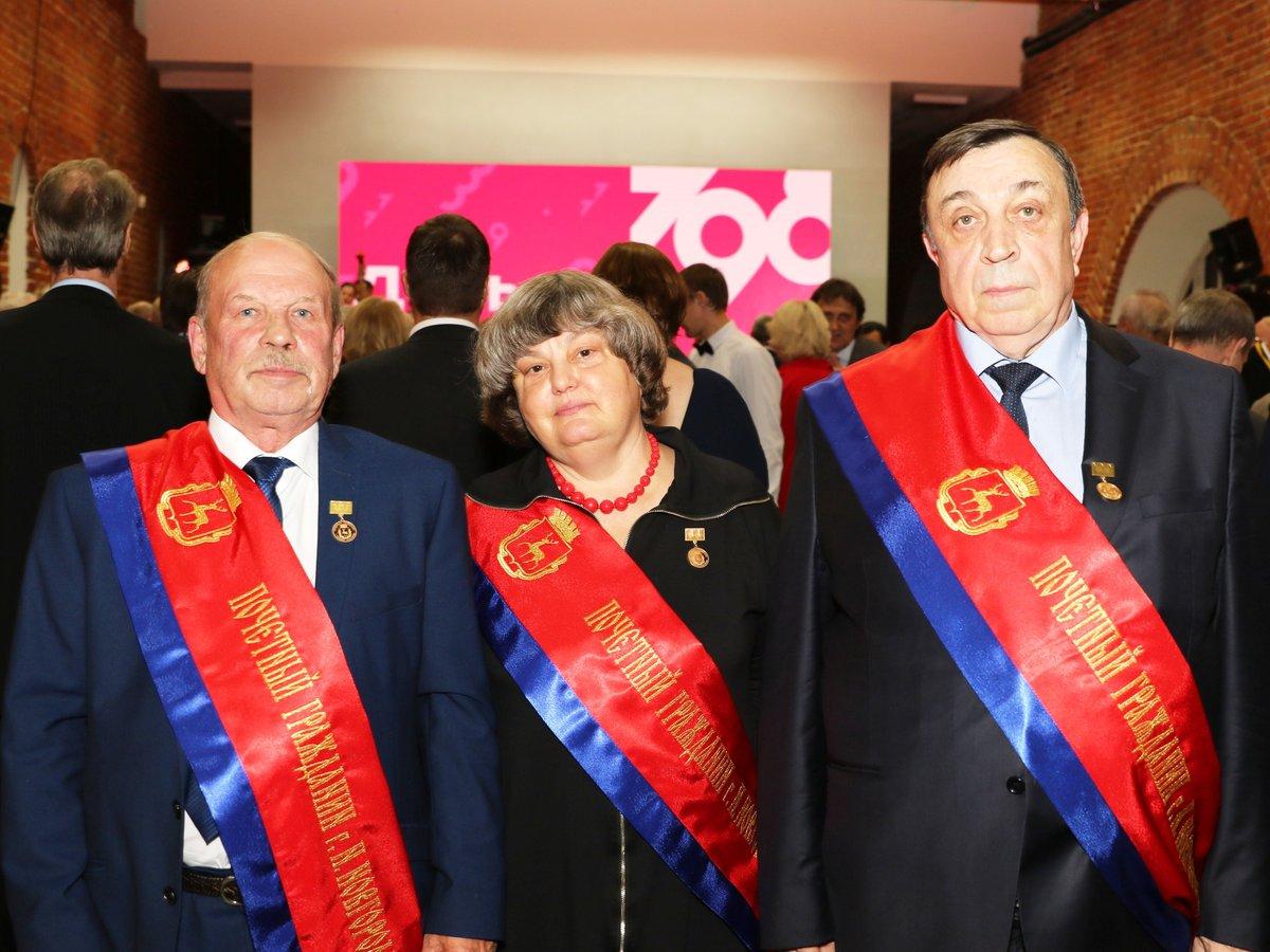 Три нижегородца удостоены звания «Почетный гражданин» - фото 1